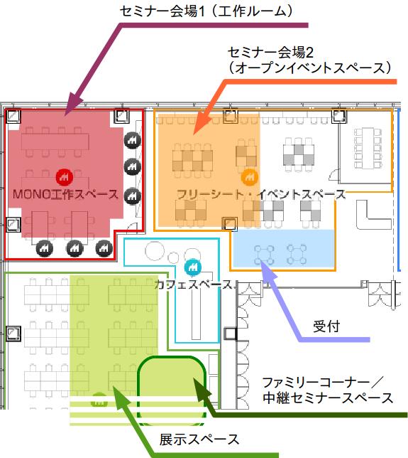 layoutplan20131220-2
