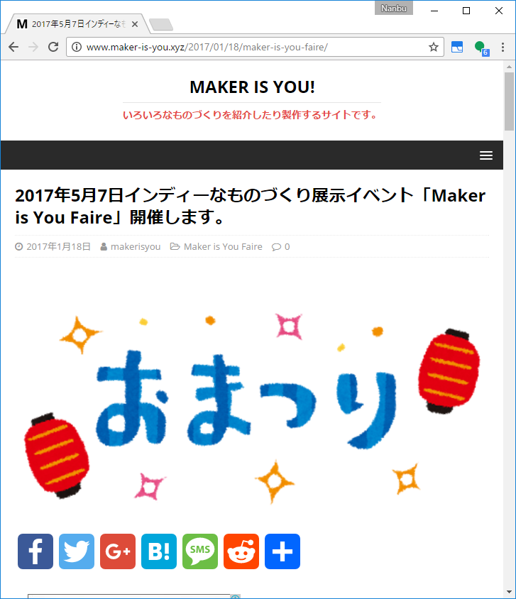 makersisyoufaire